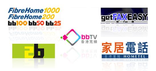 香港寬頻:商業方案精選優惠