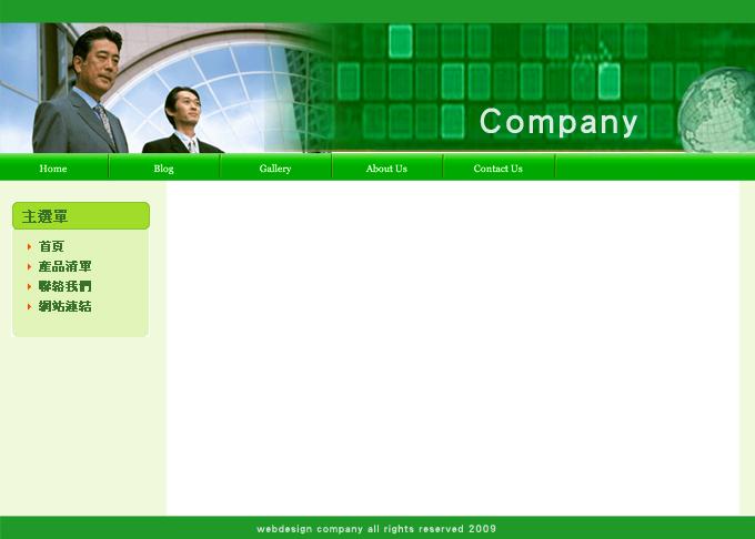 網頁製作-綠草如苬