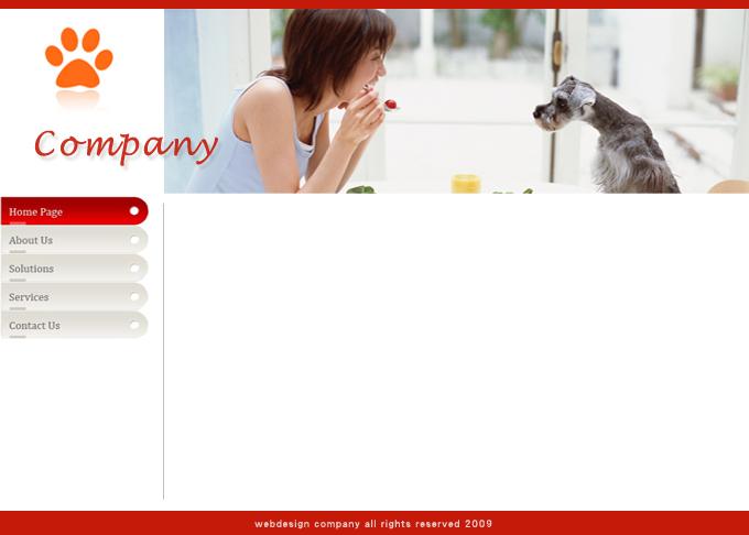 網頁設計-清雅迷人