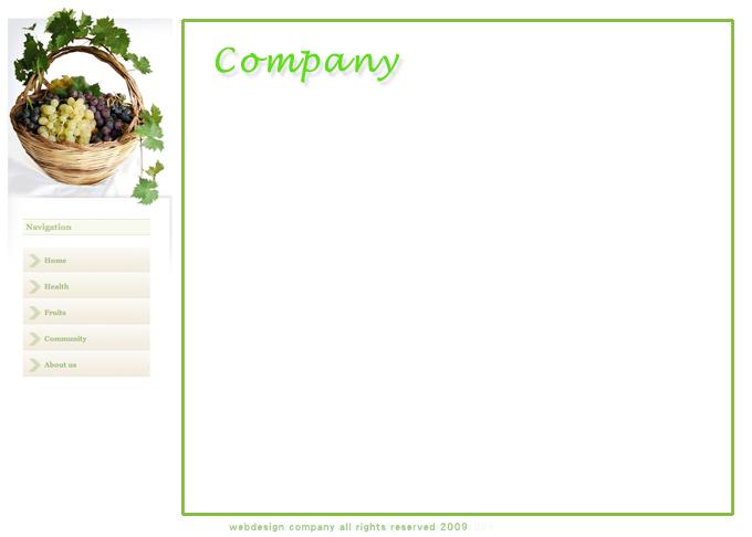 網頁設計-純白可愛